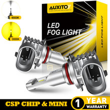 Auxito 2x h11 h10 led amarelo 3000k branco 6500k luzes de nevoeiro canbus csp led h8 h16jp carro drl lâmpada para vw passat b5 b6 b7 golf 4 5 6