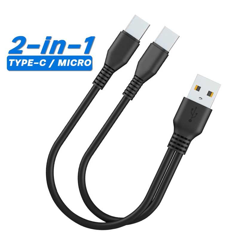 ANMONE 2 в 1 USB Type C Micro USB C разветвитель Кабель для зарядки двух USB C устройств Зарядное устройство Шнур для 2 микро мобильный телефон зарядка