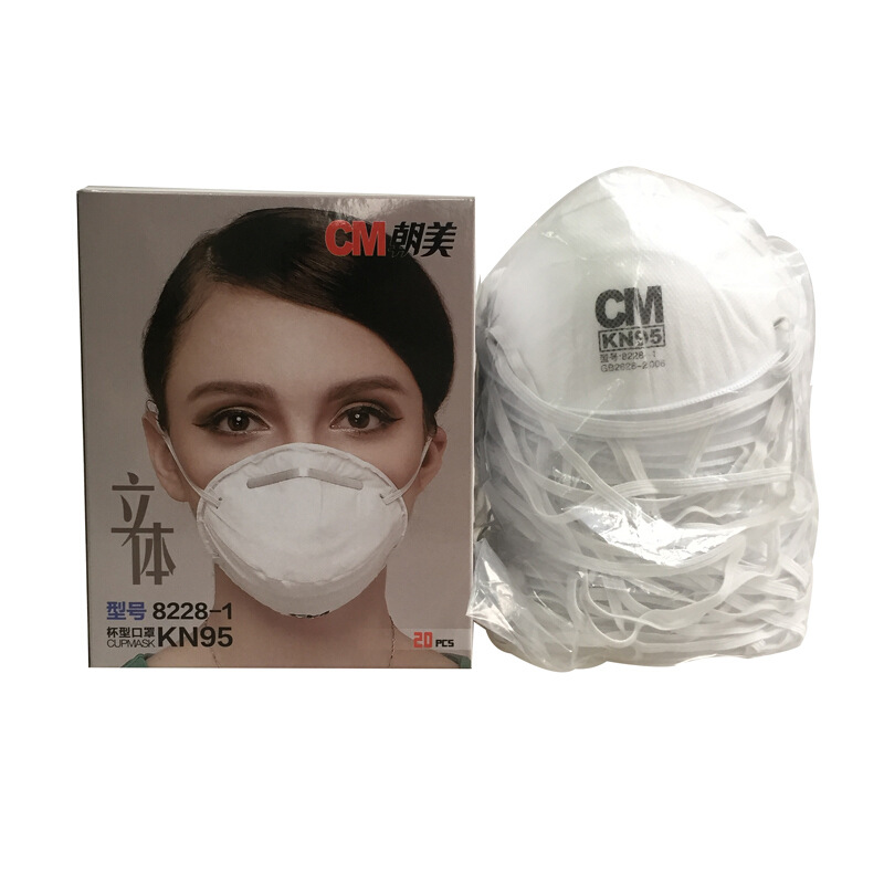 CM 8228-4 Activated Carbon With Valve Face Mask Anti-PM2.5 KN95 Anti-formaldehyde Anti-Dust Labor Safety Face Mask