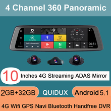 4 Cameras 360 Panoramic Rearview Mirror Android 10Inch Car DVR Camera Video Recorder ADAS 4G Wifi GPS HD 1080P Auto Registrator