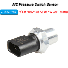 4H0959126A Air Conditioning A/C Pressure Switch Sensor for Audi A4 A5 A6 Q5 VW Golf Touareg 4h0959126a air conditioning a c pressure switch sensor for audi a4 a5 a6 q5 vw golf touareg