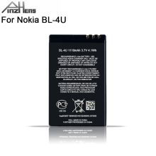 2019 PINZHENG 100% Original BL-4U Phone Battery For Nokia BL 4U BL4U E66 C5-03 5530 5730 Replacement