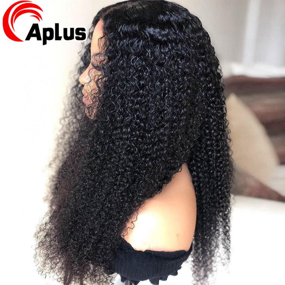 kinky curly hair  (2)