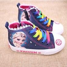 קפוא ילדי נעליים יומיומיות גבוהה רוכסן בנות אלזה נסיכת קריקטורה בד נעלי אירופה גודל 25 36