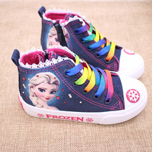 frozen Children Casual Shoes High zipper  girls  elsa princess cartoon canvas shoes Europe size 25 36