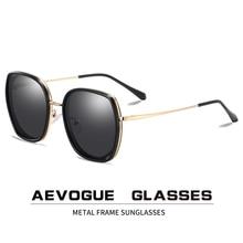 AEVOGUE nowe mody kobiety wielokąta spolaryzowane okulary duże oprawki podróży odkryty jazdy gradientowe szkła UV400 AE0833