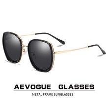 AEVOGUE חדש אופנה נשים מצולע מקוטב משקפי שמש גדול מסגרת נסיעות חיצוני נהיגה שיפוע עדשת משקפיים UV400 AE0833