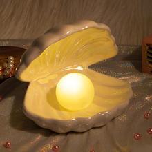 NEW Ceramic Shell Pearl Night Light LED Fantasy Mermaid Decoration Lamp Gift Desktop Storage  Bedroom Decoration LED Night Light