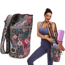 Yoga Mat Tas Casual Mode Canvas Yoga Tas Rugzak Met Grote Omvang Rits Pocket Fit Meest Size Matten Yoga Mat tote(China)