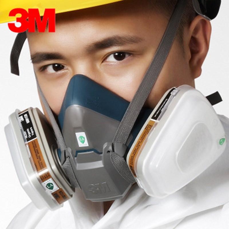 3M 6502QL Suit Respirator Medium Gases,Dust,Vapors Proof ,Paint Project Respirator Quick Latch Rugged Comfortable Reusable Mask