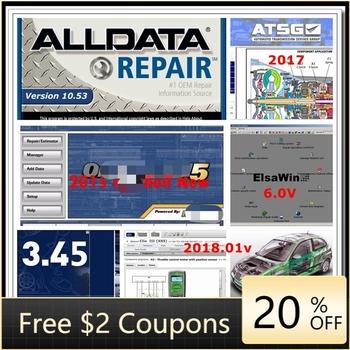2020 gorąca sprzedaż oprogramowanie alldata mit chell OD5 oprogramowanie dla samochodów i ciężarówek narzędzie diagnostyczne do samochodów oprogramowanie Auto data 1TB HDD tanie i dobre opinie AUTOOLOBD Alldata Software USB 3 1 Fast Speed ! 10inch 15inch Plastic 0 5kg Alldata 10 53 12inch alldata repair software