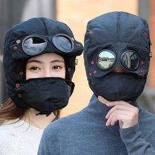Новинка 2020 модная теплая шапка оригинального дизайна зимние