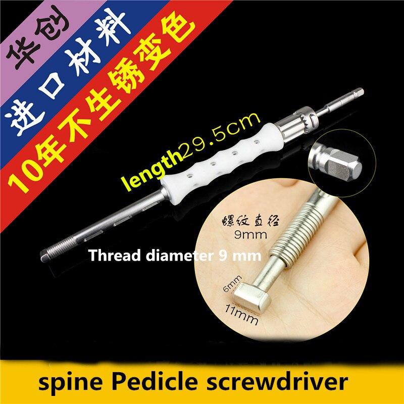 Ортопедический инструмент медицинский позвоночник Поясничный позвонок транспедикулярная отвёртка 5,5 винт стержень одноосный фиксированн...