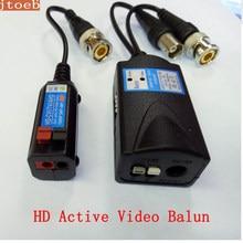 Balun Video Active HD transmet le signal vidéo Pal/NTSC CVI /TVI/AHD /CVBS via UTP DC 12V alimentation jusqu'à 400m, fonctionne avec passi