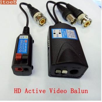HD activo Balun de vídeo transmitir Pal/NTSC CVI /TVI/AHD /CVBS señal de vídeo a través de UTP DC 12V fuente de alimentación de hasta 400m de trabajar con passi