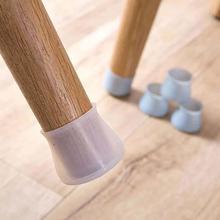 4 шт. универсальный силиконовый чехол с защитой от царапин стол чехол для ножки стула ортопедический бандаж для ног защитная крышка