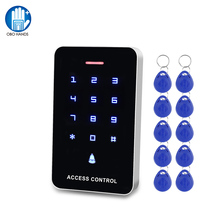 DC12V اللمس رفيد لوحة المفاتيح نظام التحكم في الوصول الباب فتاحة الذكية رفيد الوصول تحكم WG26 + 10 قطعة 125 كيلو هرتز EM4100 سلاسل المفاتيح