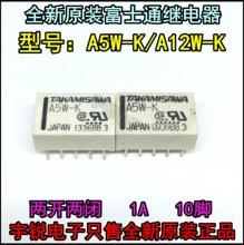Relé NA3W-K NA5W-K NA12W-K A5W-K A12W-K A24W-K AAS12W-K