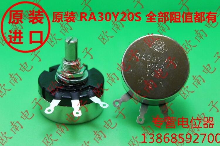 Японский оригинальный импортный переключатель TOCOS с одной обмоткой стандарта 30y20s B202 2K B203 20K [VK]