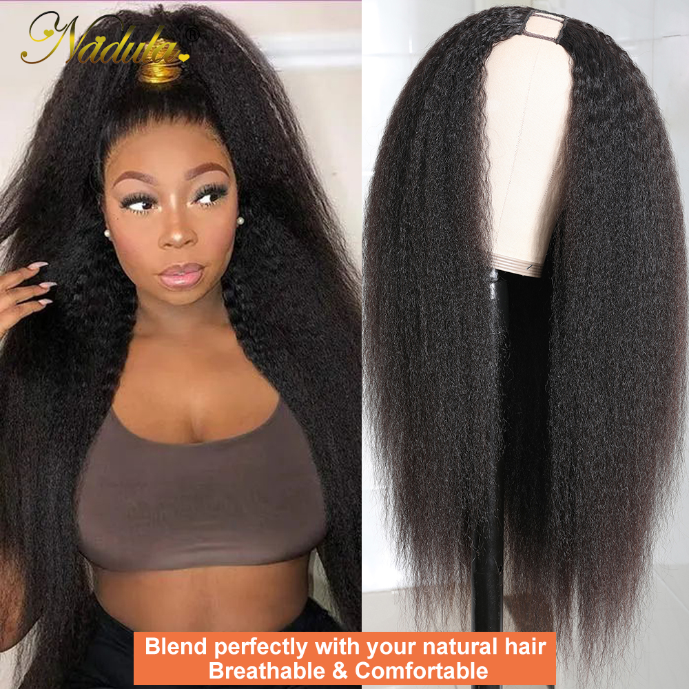 Nadula Hair U Part Wig  Kinky Straight Hair U Part Wig  Natural Color 100%  Wigs for Women 4