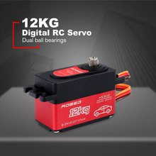 HS3112 Digital RC Servo Waterproof 12KG Torque Metal RC Servo Motor For Baja RC Car Parts Accessories Double ball bearing