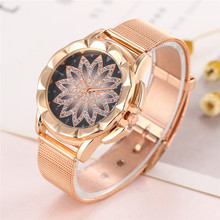 купить Luxury Fashion Women Dress Watches Women Rose Gold Watch Stainless Steel Quartz Watch Female Quartz montres femme bayan kol saat по цене 213.63 рублей