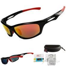 Велосипедные очки Поляризованные спортивные мужские и женские