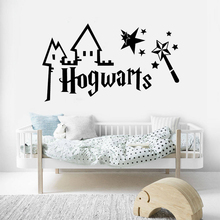 Magic Castle Wall Decal Harry Potter Style Vinyl Stickers Creative Decoration For Kid bedroom Home Decor Art