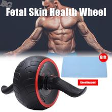 ABS Abdominal Roller Wheel Exercise Fitness Equipment Mute For Arms Back Belly Core Trainer Body Shape Training Supplie
