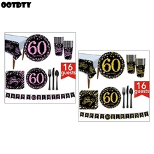 60th Birthday Party Supplies 114 Pcs Serves 16 Pink & Gold Banner Disposable Tablecloth Knives Spoons Forks Dishes Set набор для пайки rexant 12 0168