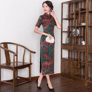 Image 3 - 2019 Rushed Hongyun Embroiders High grade Retro Xiangyun Qipao Silk Middle Sleeve Length Improved Slim Skirt Heavyweight Woman