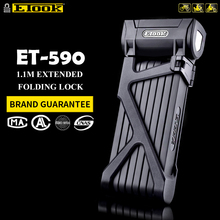 Bicycle-Lock Lock-Strongest Mountain-Bike Folding Etook Anti-Theft Heavy-Duty for ET590