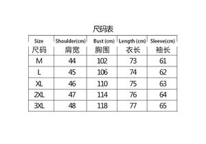Image 5 - Button Collar Long sleeved Blouse Mens Shirt Chinese style Slim Linen Shirt for Mens clothing Autumn