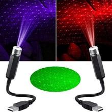 Luz LED de noche de cielo estrellado romántico, lámpara de proyector de estrella de galaxia alimentada por USB de 5V para techo de coche, decoración de techo, Plug and Play