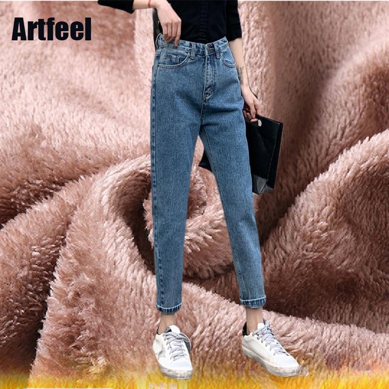 Warm Jeans Woman High Waist Winter Velvet Harem Jeans Women Thicken Fleece Black Boyfriend Jeans Female Denim Warm Pants Women