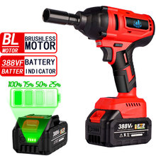 600N.m 20V Brushless Impact Wrench High Torque Cordless Electric Wrench Socket Rechargeable Li-ion Battery For Makita Battery