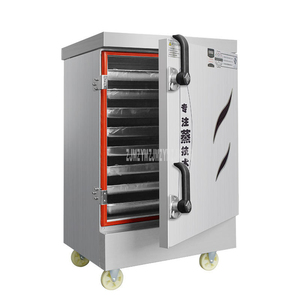8/10 Tray Electric Heating Rice Steamer Commercial Restaurant Canteen Automatic Steamed Stuffed Bun Dumpling Steamer Cabinet
