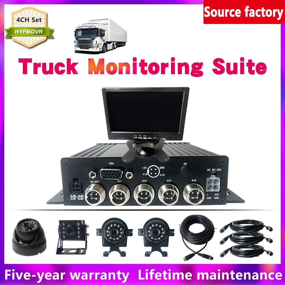 HYFMDVR H.264 AHD 1080P Mobile DVR + AHD 720P 1 inch square camera truck / bus mobile DVR set