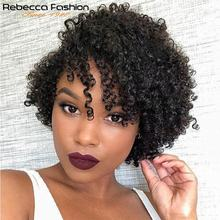 Rebecca Afro Kinky Curly Hair Peruvian Human Remy Hair Wigs Machine Made Short Human Hair Wigs For Women Nature Black Color