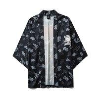 Кимоно #1