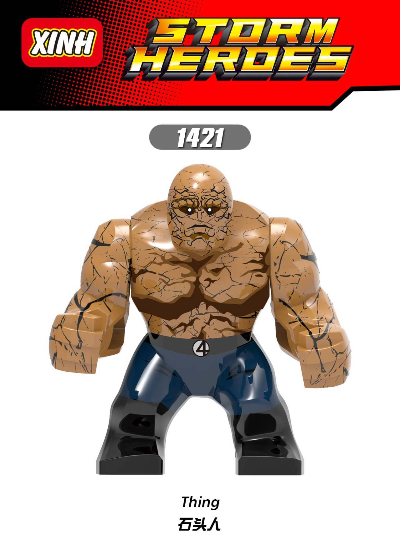 Toys Marvel Figures Thing Fantastic Four Model Building ...