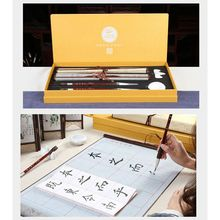 Reusable Chinese Calligraphy Water Writing Cloth Brush Pen Copybook Bookmark Set