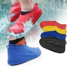 Резиновые водонепроницаемые бахилы уличные непромокаемые походные Нескользящие бахилы многоразовая Складная утолщенная обувь для защиты от дождя Бахилы для обуви