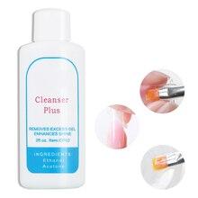 60ml Removes Excess Nail Gel Polish Enhances Shine Cleanser Gel Remover Solvent Cleaner UV Nail Art Liquid Clean Degreaser