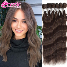 Classic Plus Water Wave Synthetic wigs with Extensions 6Pcs/Pack 20 inch Bundles for Women Ombre Black Brown Wig Free Shipping