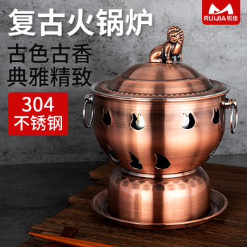 Chinese single household commercial thickened 304 stainless steel alcohol stove small hot pot chafingdish chafingdish soup pan