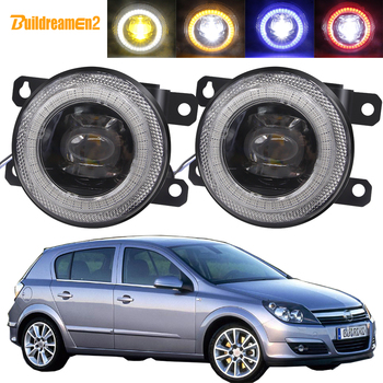 2 X Car LED Lens Fog Light Assembly Angel Eye DRL Daytime Running Lamp 30W 8000LM 12V Accessories For Opel Astra G H 1998-2010 image