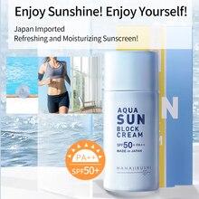 HANAJIRUSHI Sunscreen Aqua Sun Block SPF 50 PA++ Sun Screen Ultra-Light Water-Resistant Texture Sun Cream 55ml цена 2017