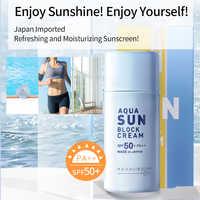 HANAJIRUSHI Sunscreen Aqua Sun Block SPF 50 PA++ Sun Screen Ultra-Light Water-Resistant Texture Sun Cream