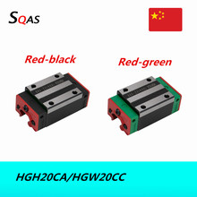 Factory sale size same as HIWIN 1pcs HGH20CA /HGW20CC block slides carriages Red-green Red-black for CNC parts